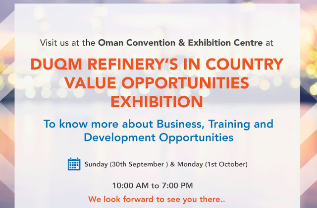 The two-day exhibition will be opened on Sunday at the Oman Convention and Exhibition Center.