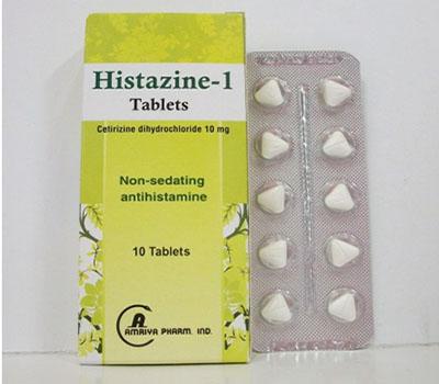 سعر أقراص هيستازين - 1 Histazine مضاد للحساسية
