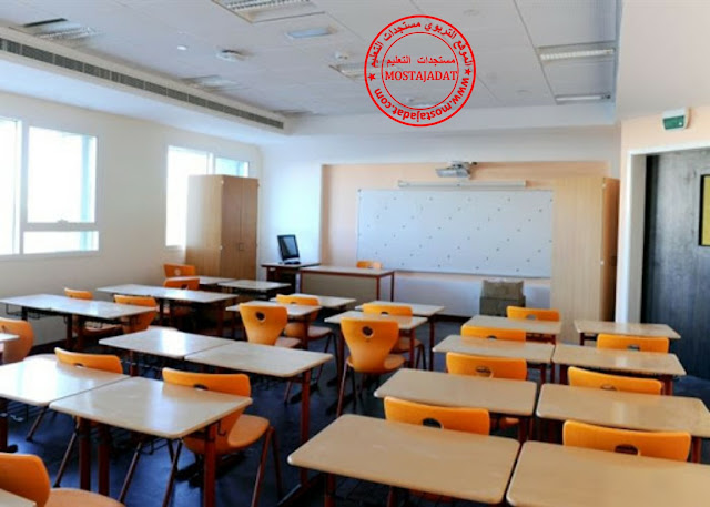 عقود تسجيل تحاصر أولياء تلاميذ .. التعليم الخاص: مجرد احتياطات