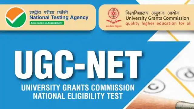 UGC NET 2021 date