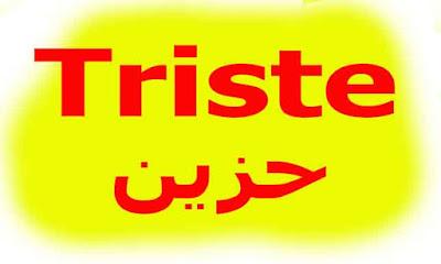 الحزن في اللغة الفرنسية Triste
