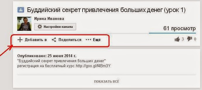 http://www.iozarabotke.ru/2014/07/gigabayt-v-podarok-na-yandex-disk.html