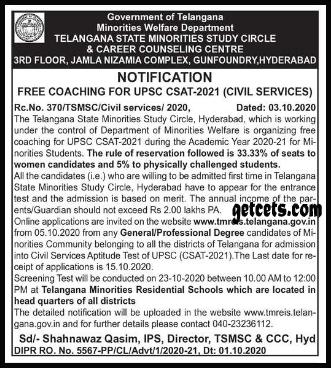 TS minority study circle civils free coaching 2021 application form