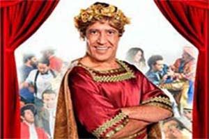 مسرح مصر 2016
