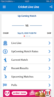 Cricket Live Line - screenshot 2