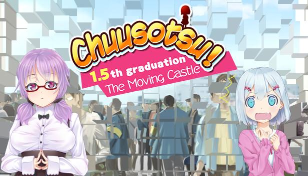 chuusotsu-15th-graduation-the-moving-castle