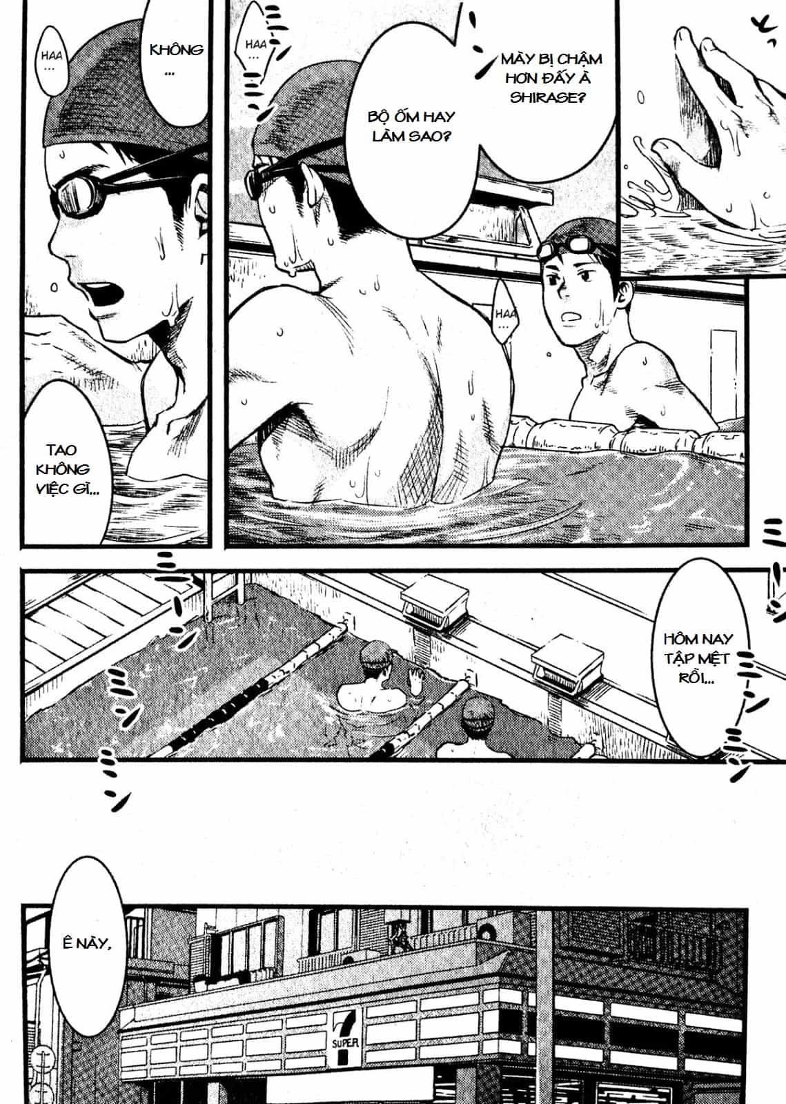 Trang 11 - Tuổi trẻ và Tội lỗi (- Tsukumo Gou (BOX)) - Truyện tranh Gay - Server HostedOnGoogleServerStaging