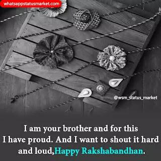 raksha bandhan sms photo