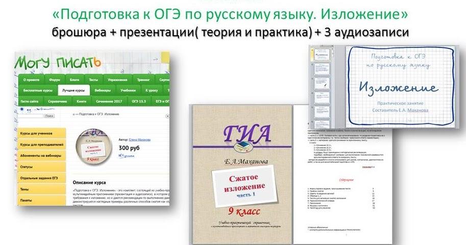 Русский язык экспресс-диагностика 9 класс ответы девятова списать