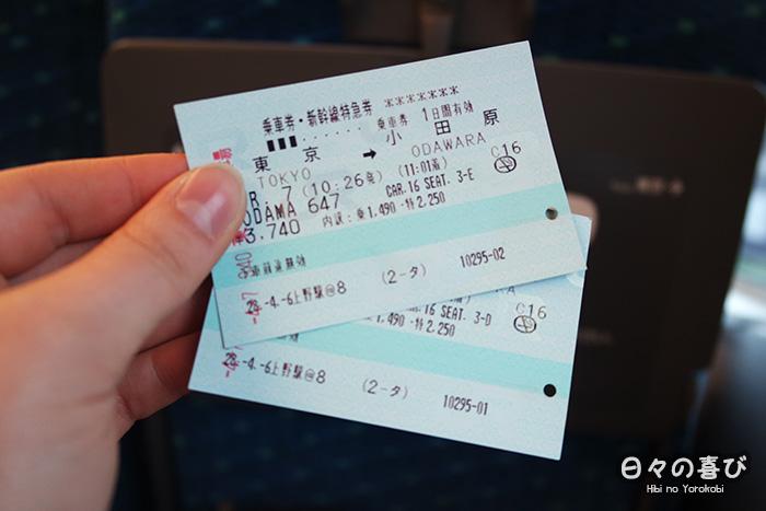 focus billets de train