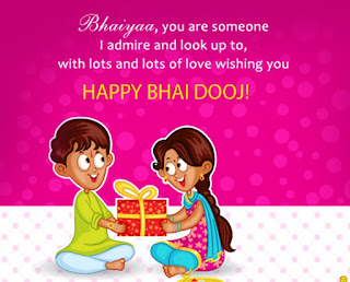Bhai dooj ki lok katha,Holi Bhai dooj kahani in hindi
