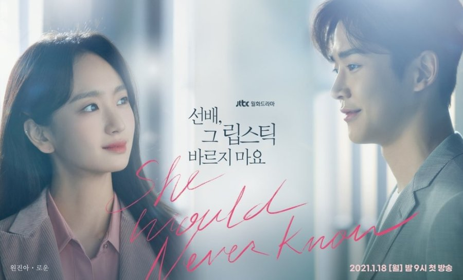 Nonton She Would Never Know Episode 4 Sub Indo