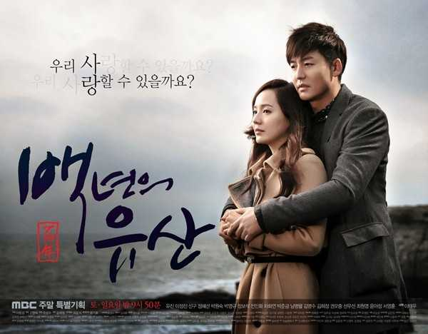 A Hundred Year Inheritance Subtitle Indonesia