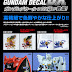 P-Bandai Hobby Online Shop Exclusive Gundam Decal DX 02