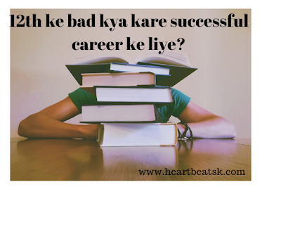 12th pass karne ke bad arts students kya kare successful career ke liye..?