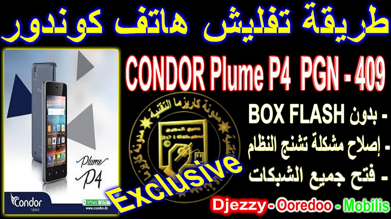firmware condor pgn 409