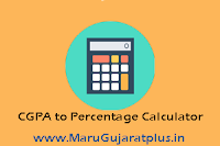 CGPA to Percentage Calculator