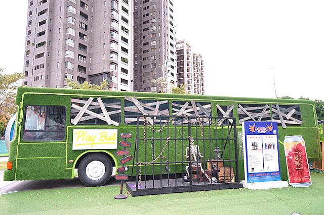 DSC05982 - 勤美綠園道恐怖巴士來襲│吸血鬼的棺材、骷髏人監獄與胯下往後看的俏皮鬼