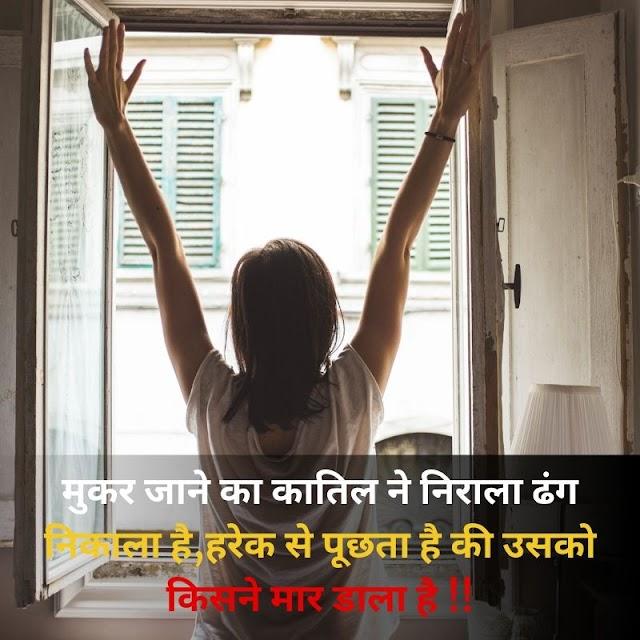 [Best] Status On Sad Mood In Hindi | Sad Status - Images 2020