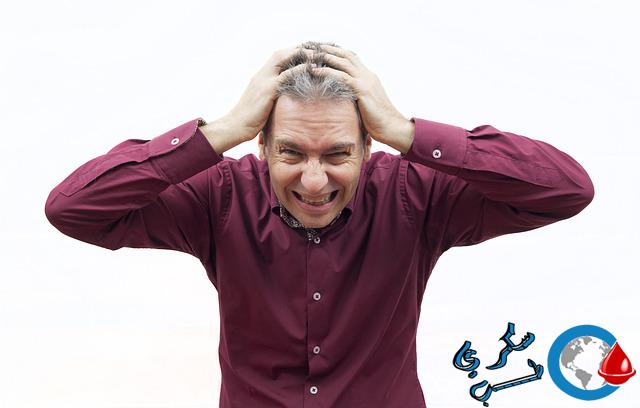 تأثير القلق أو التوتر على مرضى السكري
