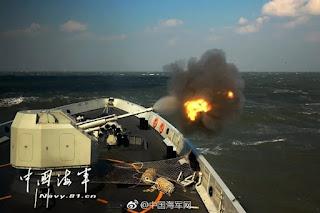 Entrenamiento en el mar de China Oriental (actualizado)