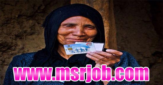 بدء صرف معاشات تكافل وكرامة بجميع المحافظات بمكاتب البريد 16 / 12 / 2016