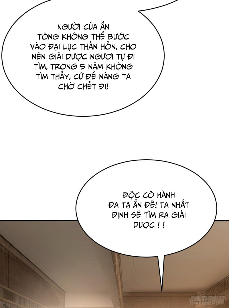 Yêu Giả Vi Vương chap 118 - Trang 14