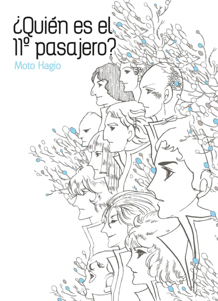 ¿Quién es el undécimo pasajero? manga - Moto Hagio - Ediciones Tomodomo