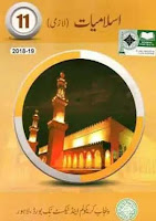 1st year islamic study textbook punjab boards