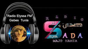 صدى الجبل اف ام مباشر Sadaljabl FM