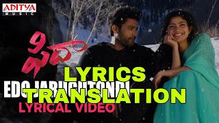 Edo Jarugutondi Lyrics in English   With Translation   – Fidaa (2017)   Telugu Movie