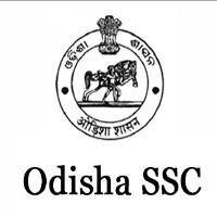 20 पद - कर्मचारी चयन आयोग - ओएसएससी भर्ती 2021 - अंतिम तिथि 10 मई
