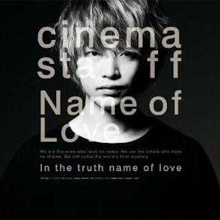 cinema staff - Name of Love | Attack On Titan Season 3 Ending 2 Theme Song