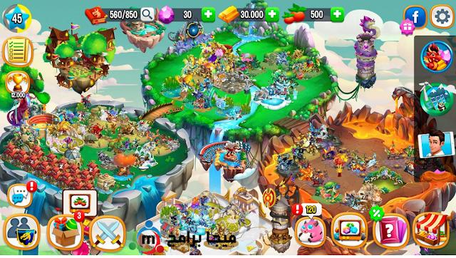 تحميل لعبة دراجون سيتي Dragon city اخر اصدار