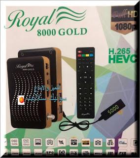 فلاشة مسحوبه ROYAL 8000 GOLD علاج مشاكل جهاز وتوقف Load