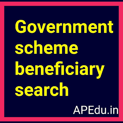 Government scheme beneficiary search
