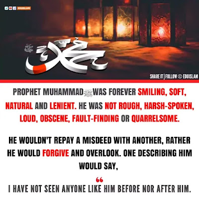 Quotes of Prophet Muhammad image