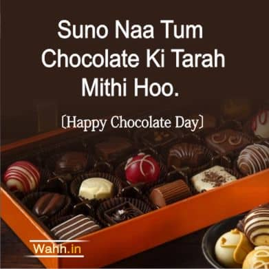 Happy Chocolate Day Greetings In Hindi