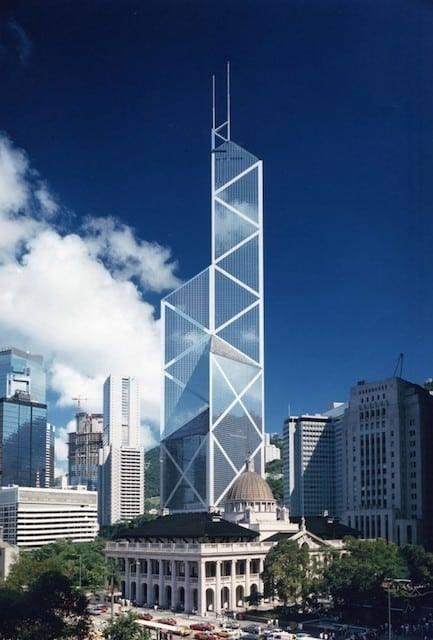 Trụ sở toà Ngân hàng Trung Quốc tại Hồng Kông