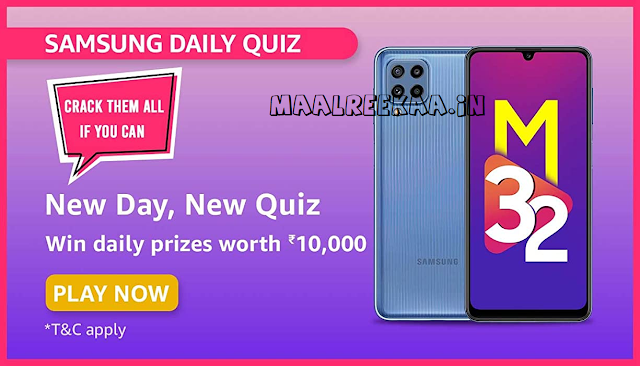 Play Samsung Daily Quiz Contest & Win Prizes
