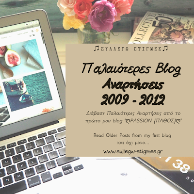 📝Older Blog Post: 2009 - 2012 & more