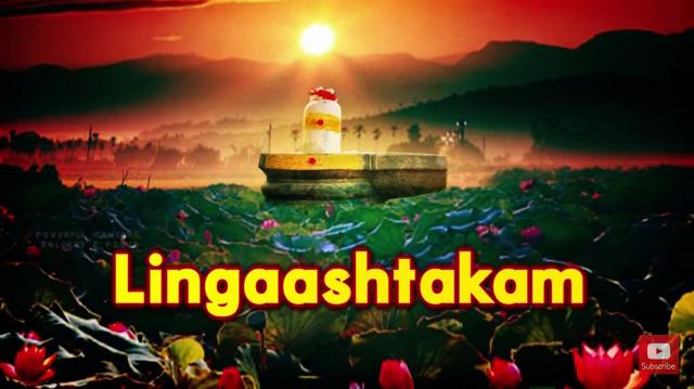 Lingaashtakam