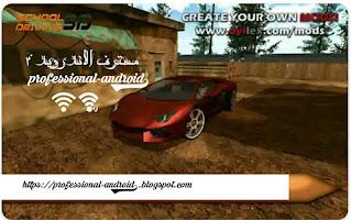 تحميل لعبة قيادة السيارات School Driving 3D آخر إصدار للأندرويد