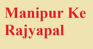 Manipur Ke Rajyapal