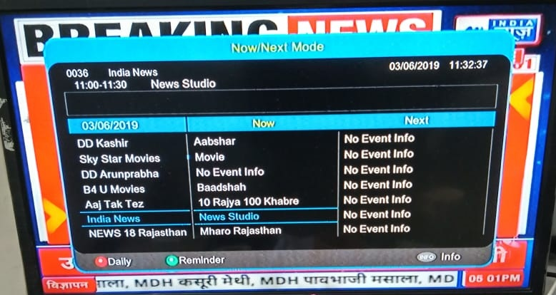 DD Free Dish Testing EPG on some TV channels