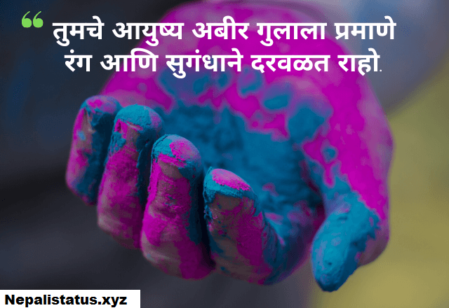 instagram-marathi-status-hd