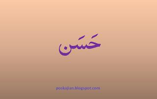 Tulisan Hasan
