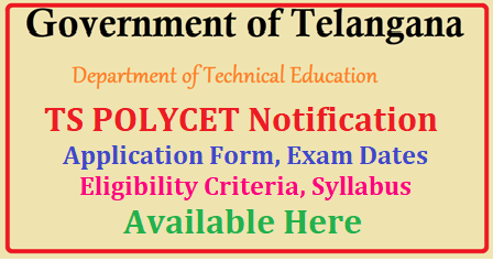 TS Polycet 2018 Notification Application Form: Eligibility, Dates, How to Apply Apply Online for Polytechnic Common Entrance Test 2018 at http://sbtet.telangana.gov.in | Schedule for POLYCET 2018 | Important Dates to remember for TS Polytechnic Education | http://ploycetts.nic.in | Board od Technical Education, Telangana State has released Common Entrance Test Notification for the Year 2018 | Date of Examination for Ploytechnic Entrance Test | Download Hall Tickets for POLYCET 2018 | TS POLYCET-2018 Online Registration @sbtet.telangana.gov.in | TS POLYCET Application Form Download | Apply Online for Polytechnic Entrance Exam 2018 State Board of Technical Education of Telangana State Released | Schedule for POLYCET 2018 | Important Dates to remember for TS Polytechnic Education | http://ploycetts.nic.in | Board od Technical Education, Telangana State has released Common Entrance Test Notification for the Year 2018 | Date of Examination for Ploytechnic Entrance Test | Download Hall Tickets for POLYCET 2018 | Results for Polytechnic Entrance Test 2018 | ts-Polytechnic-common-entrance-test-polycet-2018-online-registration-application-form-eligibility-dates-how-to-apply-online-hall-tickets-results-download-sbtet.telangana.gov.in-dtets-polycetts.nic.in-telangana/2018/03/ts-Polytechnic-common-entrance-test-polycet-2018-online-registration-application-form-eligibility-dates-how-to-apply-online-hall-tickets-results-download-sbtet.telangana.gov.in-dtets-polycetts.nic.in-telangana.html