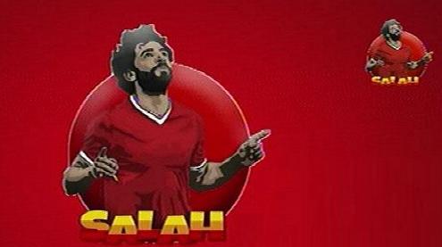 تردد قناة محمد صلاح علي القمر الصناعي النايل سات