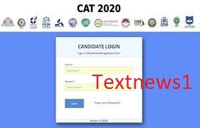 Education News,iimcat.ac.in,Common Admission Test 2020,CAT answer key s2020,CAT answer key news,CAT answer key 2020,cat answer key,Cat,career news